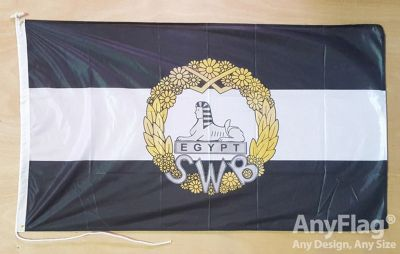 SOUTH WALES BORDERERS ANYFLAG RANGE - VARIOUS SIZES